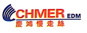 深圳市瑞鸿机电有限公司