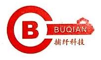上海捕纤电子科技有限公司 最新采购和商业信息