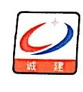 德清县诚建金属拉丝有限公司 最新采购和商业信息