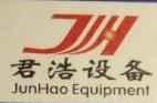 东莞市君浩机械设备有限公司 最新采购和商业信息