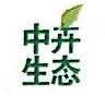 上海中卉生态科技股份有限公司 最新采购和商业信息