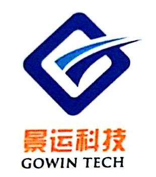 山东景运信息科技有限公司 最新采购和商业信息