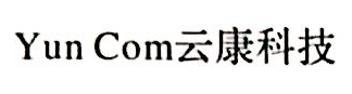 南昌市云康科技有限公司