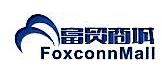 深圳精基精密机械贸易有限公司 最新采购和商业信息
