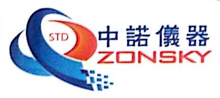 东莞市中诺质检仪器设备有限公司 最新采购和商业信息