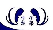 广州市白云区伊采化妆品厂 最新采购和商业信息