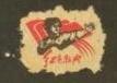 云南红色经典文化传媒有限公司 最新采购和商业信息