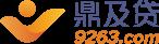 杭州鼎有财金融服务有限公司 最新采购和商业信息