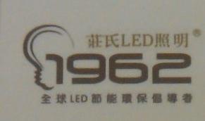郑州影光商贸有限公司 最新采购和商业信息