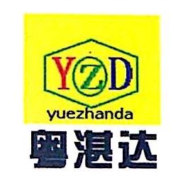 贵州粤湛达投资有限公司 最新采购和商业信息