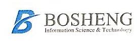 上海博声信息科技有限公司 最新采购和商业信息