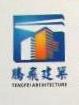 东莞市腾飞建筑工程有限公司 最新采购和商业信息