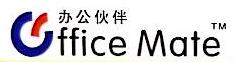 青岛未来新华贸易有限公司 最新采购和商业信息