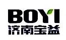 济南宝益钢材加工有限公司 最新采购和商业信息