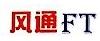 南京风通物流有限公司 最新采购和商业信息