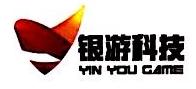 北京银游科技有限公司 最新采购和商业信息