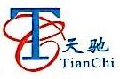 广州天驰塑料包装制品有限公司