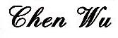 温州市森业鞋业有限公司 最新采购和商业信息