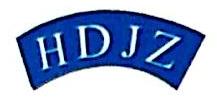 宁波市鄞州海达精铸厂 最新采购和商业信息