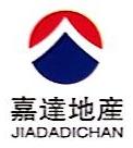 广州嘉达实业有限公司 最新采购和商业信息