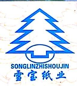 南宁雪宝纸业有限责任公司 最新采购和商业信息