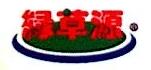 青海绿草源食品有限公司 最新采购和商业信息