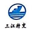 勃利三江特种变压器制造有限责任公司 最新采购和商业信息
