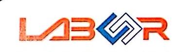 济南良博信息技术有限公司 最新采购和商业信息
