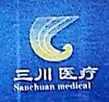 安徽三川医疗科技股份有限公司 最新采购和商业信息