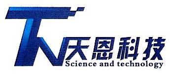 杭州余杭天和精细化工厂