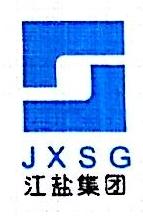 江西省盐业集团有限责任公司