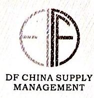 温州鼎富进出口有限公司 最新采购和商业信息