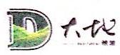 尚志市大地粮油有限公司 最新采购和商业信息