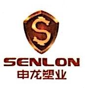 台州市黄岩申龙工贸有限公司 最新采购和商业信息