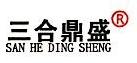 武汉三合鼎盛建设工程有限公司