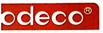 深圳市基点塑胶电子有限公司 最新采购和商业信息