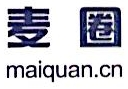 深圳市圈聚科技有限公司 最新采购和商业信息