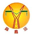 深圳市清大电力开发有限公司 最新采购和商业信息