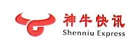 深圳市思迪理财资讯有限公司 最新采购和商业信息