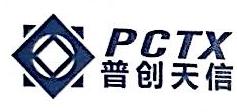 深圳海讯联盈实业有限公司 最新采购和商业信息