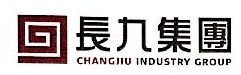 陕西长九实业有限公司 最新采购和商业信息