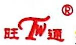 新河县华兴机械制造有限公司 最新采购和商业信息
