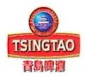 青岛啤酒(太原)有限公司 最新采购和商业信息