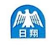 唐山日翔建材科技有限公司