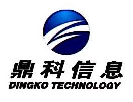 北京鼎科信息有限公司 最新采购和商业信息