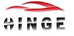 上海赫千电子科技有限公司 最新采购和商业信息