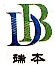 江西省端本实业有限公司 最新采购和商业信息