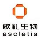 歌礼生物科技(杭州)有限公司 最新采购和商业信息