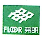 安徽省弗朗建材科技有限公司 最新采购和商业信息