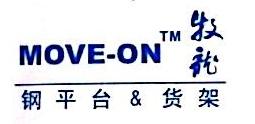 深圳市牧龙技术有限公司